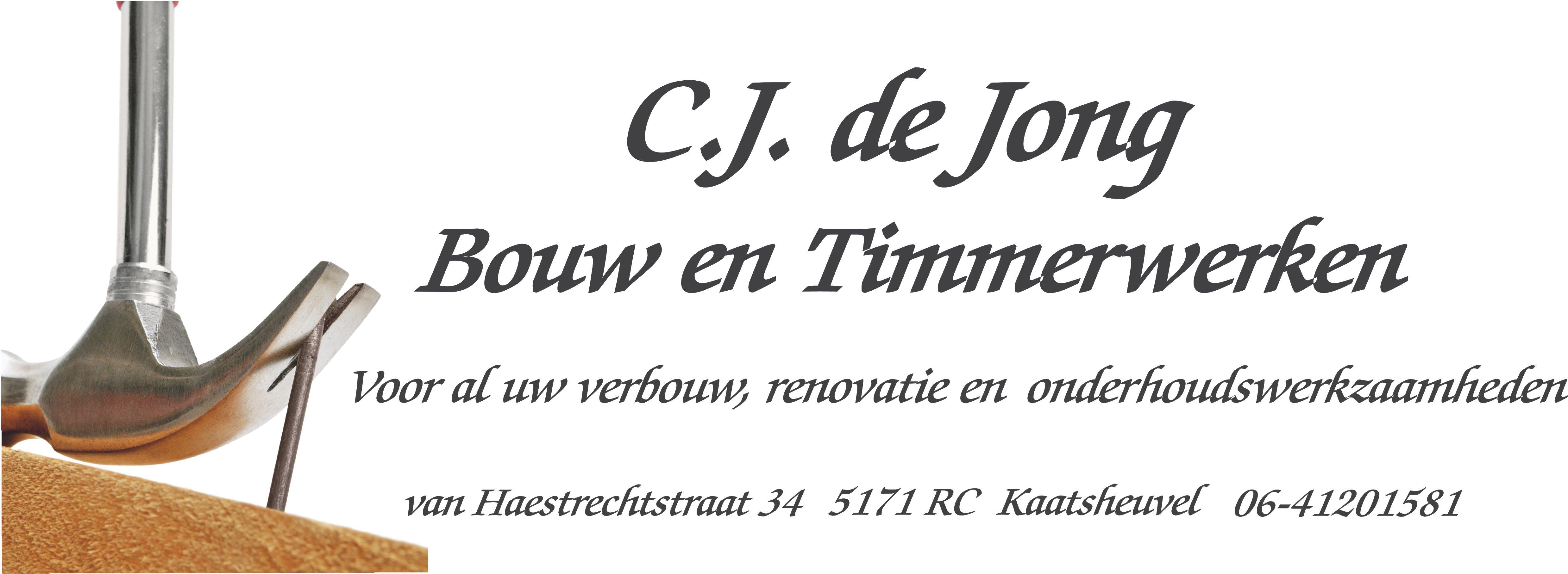 2018_logo_De_Jong.jpg